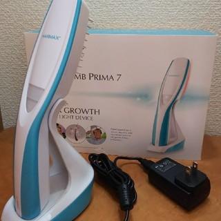 HAIRMAX PRIMA7 ヘアマックス(その他)