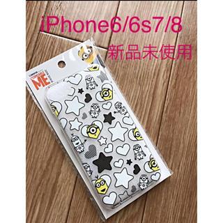 ミニオン(ミニオン)のミニオンズ iPhoneケース (6/6s/7/8/SE2対応) 新品未開封(iPhoneケース)