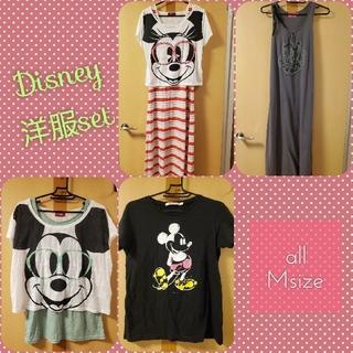 ディズニー(Disney)の【Disney】夏物4着セット【レディース】(セット/コーデ)