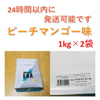 マイプロテイン(MYPROTEIN)の【未開封】Impact EAA ピーチ マンゴー 1kg 2袋(その他)