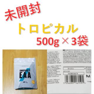 マイプロテイン(MYPROTEIN)の【未開封】Impact EAA トロピカル 500g 3袋(その他)