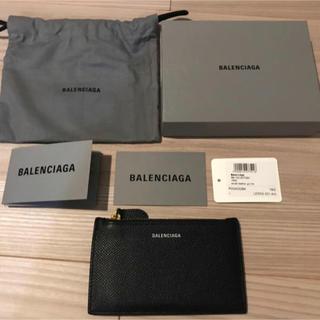 バレンシアガ(Balenciaga)の【バレンシアガ】【BALENCIAGA】小銭入れ(コインケース/小銭入れ)