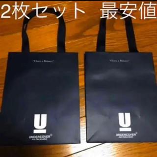 アンダーカバー(UNDERCOVER)の最安値 非売品 新品 未使用 UNDERCOVER 紙袋セット(ショップ袋)