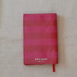 ケイトスペードニューヨーク(kate spade new york)のKate spade ブックカバー(その他)