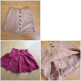 レピピアルマリオ(repipi armario)の子供服まとめ売り☆140cm☆スカート、キュロット☆女の子☆2点(スカート)