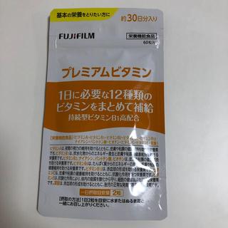 フジフイルム(富士フイルム)のFUJIFILM プレミアムビタミン 60粒(ビタミン)