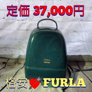 フルラ(Furla)の★フルラ★FURLA★リュック★バックパック★(リュック/バックパック)
