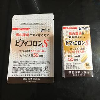 ニッシンセイフン(日清製粉)の日清ファルマ ビフィコロンS 104カプセル(その他)