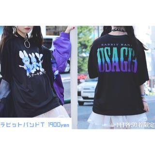 エーシーディーシーラグ(ACDC RAG)のACDC RAG くまきち うさじ3限定Tシャツ (Tシャツ(半袖/袖なし))
