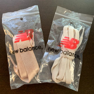 ニューバランス(New Balance)の新品 ニューバランス 靴紐 セット(その他)