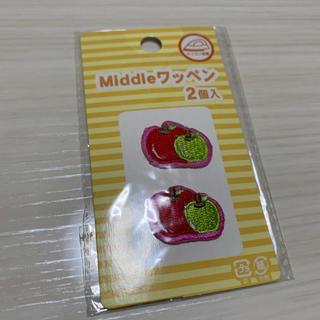りんご ワッペン 新品未使用(各種パーツ)