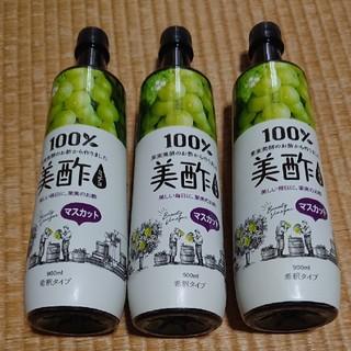 コストコ(コストコ)の美酢〔ミチョ〕マスカット 900ml × 3本(ソフトドリンク)