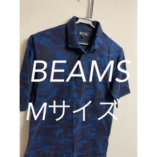 美品 即発送 BEAMS ビームス カモフラポロシャツ