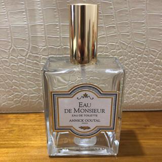アニックグタール 香水空き瓶