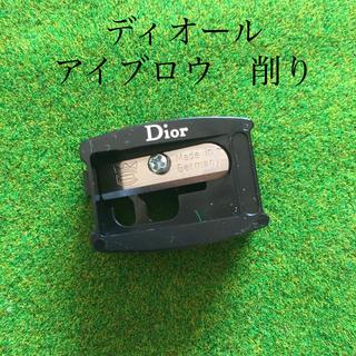 ディオール(Dior)のディオール アイブロウペンシルについている鉛筆削り 削りのみ(その他)