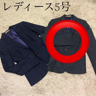 オリヒカ(ORIHICA)のレディース ジャケット セット(スーツ)