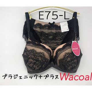 ワコール(Wacoal)のE75-L◎ワコール ブラジェニックプラス413 しっかり盛れるワイヤレスブラ(ブラ&ショーツセット)