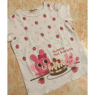 ホットビスケッツ(HOT BISCUITS)のHOT  Biscuit(MIKI HOUSE)Tシャツ(Tシャツ/カットソー)