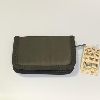 ムジルシリョウヒン(MUJI (無印良品))の無印良品 小銭入れ カードケース(コインケース/小銭入れ)