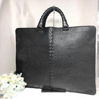 ボッテガヴェネタ(Bottega Veneta)の美品★ ボッテガヴェネタ ビジネスバッグ 黒 型押し(ビジネスバッグ)