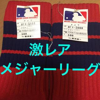 ミズノ(MIZUNO)のミズノ MIZ MAC MLB メジャーリーグ 野球 ソックス mizuno (記念品/関連グッズ)