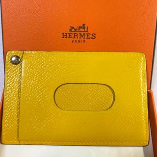 エルメス(Hermes)の正規品☆エルメス カードケース 定期入れ イエロー □M刻印 男女兼用(名刺入れ/定期入れ)