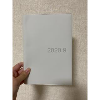 ムジルシリョウヒン(MUJI (無印良品))の上質紙マンスリー・ウィークリーノート2020年8月始まり A5・ホワイトグレー(カレンダー/スケジュール)