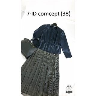 セブンアイディコンセプト(7-Idconcept)の美品♪(38) 7-ID comcept ノーカラージャケット(ノーカラージャケット)