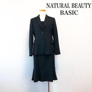 ナチュラルビューティーベーシック(NATURAL BEAUTY BASIC)のNATURAL BEAUTY BASIC ワンピ スーツ 黒 お仕事 セレモニー(スーツ)