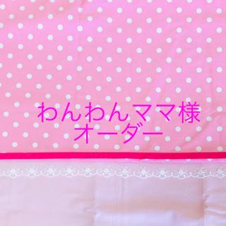 【わんわんママ様専用オーダー☆】入学準備 ハンドメイド(バッグ/レッスンバッグ)