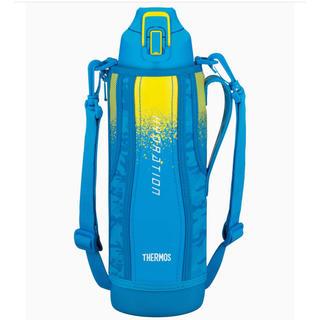 サーモス(THERMOS)の即日発送!早い者勝ち 1.5Lサーモス 水筒 真空断熱スポーツボトル 青(水筒)