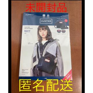 ハンター(HUNTER)の完売品 ハンター ショルダー バッグ ネイビー TSUTAYA 限定(ショルダーバッグ)