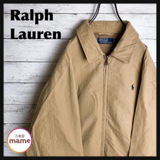 ラルフローレン(Ralph Lauren)の【オススメ‼︎】Ralph Lauren◎ベージュ ロゴ刺繍 スイングトップ(ブルゾン)
