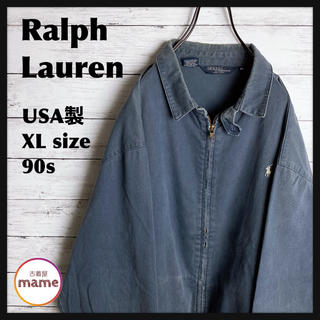 ラルフローレン(Ralph Lauren)の【オススメ‼︎】【USA製】Ralph Lauren◎90s スイングトップ(ブルゾン)