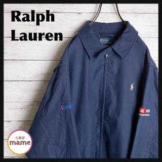 ラルフローレン(Ralph Lauren)の【激レア‼︎】【企業ロゴ】Ralph Lauren◎ロゴ刺繍 スイングトップ(ブルゾン)