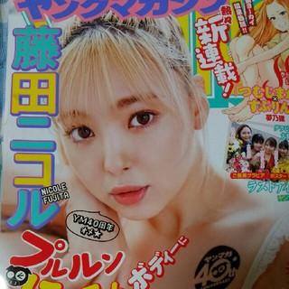 ヤングマガジンNo.40 2020年 9/14号最新号(アート/エンタメ/ホビー)
