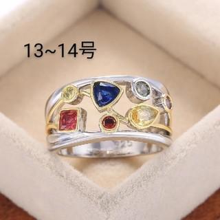 スワロフスキー(SWAROVSKI)の13~14号 スワロフスキークリスタルリング マルチカラーリング (リング(指輪))