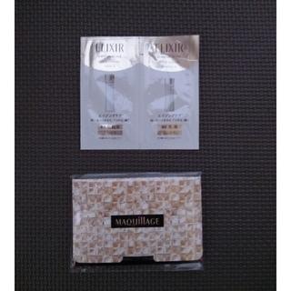 マキアージュ(MAQuillAGE)のマキアージュ あぶらとり紙 化粧水&乳液サンプル2点 セット(フェイスパウダー)