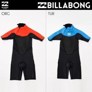 ビラボン(billabong)の新品 ビラボン キッズ 子供用 ウェットスーツ ウエットスーツ ラッシュガード(サーフィン)