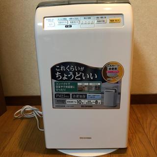 アイリスオーヤマ(アイリスオーヤマ)のアイリスオーヤマ 空気清浄器 空気清浄機 加湿器(空気清浄器)
