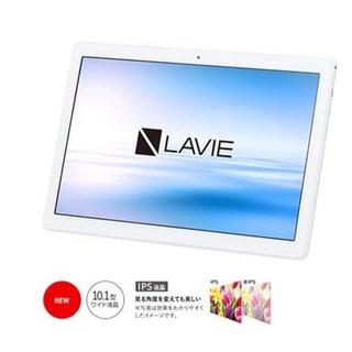 エヌイーシー(NEC)の新品 NEC LAVIE Tab E ホワイト 10.1型/64GB 最新モデル(タブレット)