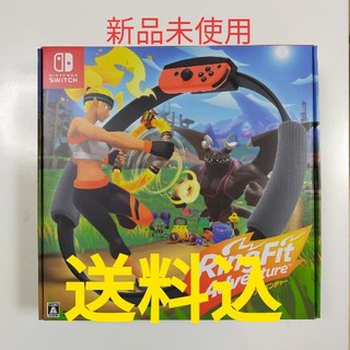 ニンテンドースイッチ(Nintendo Switch)のリングフィット アドベンチャー Switch(家庭用ゲームソフト)