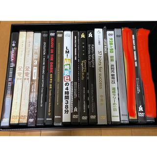 Amway - アムウェイ DVD14本セット(バラ売り可)