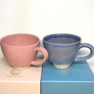 タリーズコーヒー(TULLY'S COFFEE)のTULLY'S タリーズ 笠間マグ 2020  ( 優紅 &優藍)(グラス/カップ)