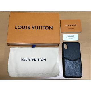 ルイヴィトン(LOUIS VUITTON)のLOUIS VUITTONルイヴィトン エクリプスiPhoneXSバンパーケース(iPhoneケース)