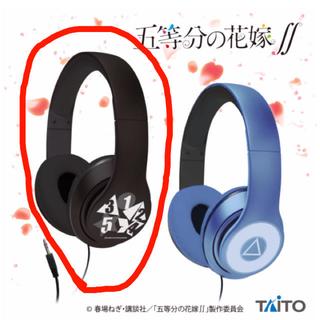 タイトー(TAITO)の五等分の花嫁 ヘッドフォン 黒(キャラクターグッズ)