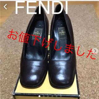 フェンディ(FENDI)のFENDIパンプス(ハイヒール/パンプス)