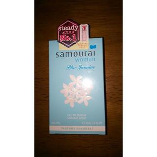 サムライ(SAMOURAI)の新品★サムライウーマン ブルージャスミン香水♡(香水(女性用))