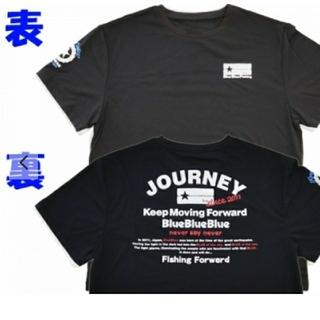 JOURNEYドライTシャツ2020 ブルーブルー BlueBlue 釣り(ウエア)