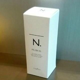 ナプラ(NAPUR)の☺N.ポリッシュオイル  30(オイル/美容液)
